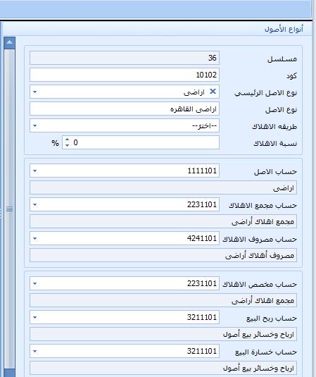 أفضل برنامج محاسبة في مصر