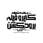Cairo Film Production