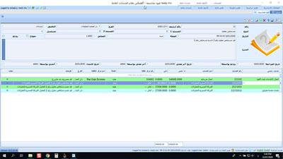 تسجيل القيود فى برنامج حسابات المقاولات