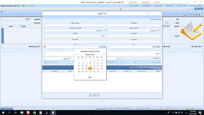 امكانية القيود المحاسبية فى برنامج حسابات المقاولات