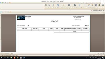 كيفية حساب المصروفات اليومية للشركات وتطبيقتها على برنامج حسابات الخزينة والبنوك