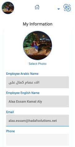 Profile Personnel Mobile App
